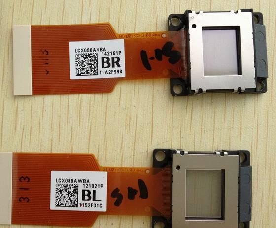 tấm LCD máy chiếu