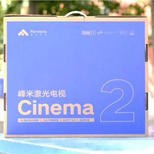 vỏ hộp carton xiaomi fengmi c2 4k